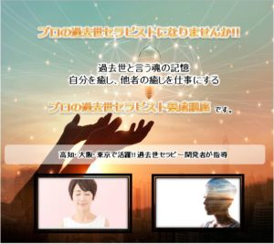 https://resast.jp/page/consecutive_events/462